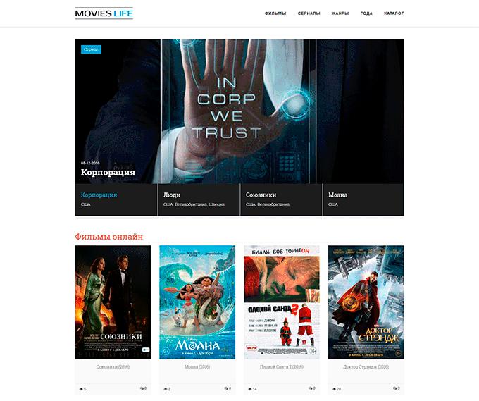 MoviesLife
